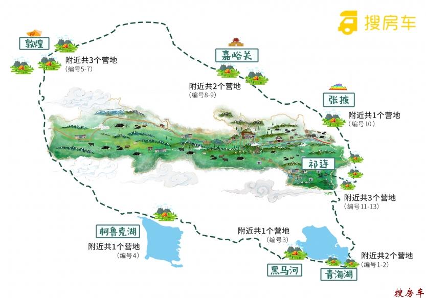 1完整地图(2)(1)